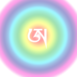 Letter-A-Rainbow1.png