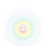 Letter-A-Regenbogen.png